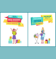 Mega discount and offer poster vector
