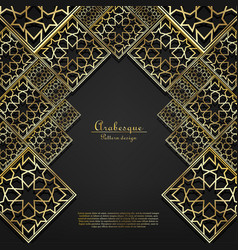 Arabesque gold pattern background template vector
