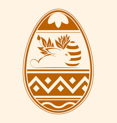 Easter egg with a silhouette of a rabbit vector
