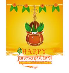Greeting card for krishna janmashtami vector