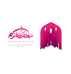 Islamic beautiful design template mosque with vector