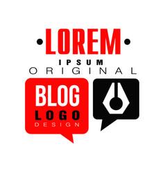 logo for trendy internet profession blogger or vector image