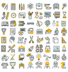 School education icon set vector
