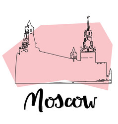 Moscow kremlin palace sketch style vector