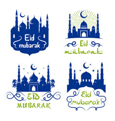 ramadan kareem icon set with islamic mosque vector image