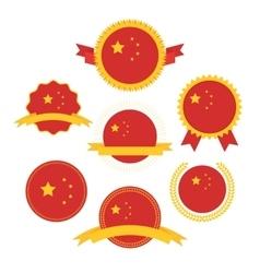 World flags series flag china vector