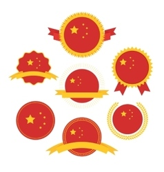 World Flags Series Flag of China vector