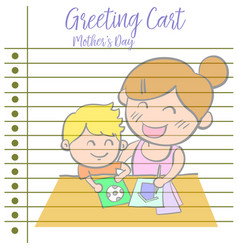 happy mother day of greeting card style vector image vector image