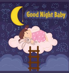 Girl sleeps on cloud vector