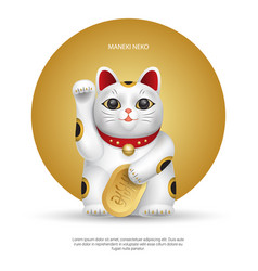 Maneki-neko lucky japan cat vector