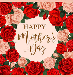 motherds day holiday flowers greeting card vector image