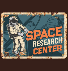 Space research center rusty metal plate vector