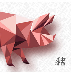 chinese new year 2019 low poly pink pig card vector image