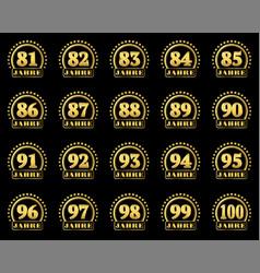 number award v2 de 81-100 vector image
