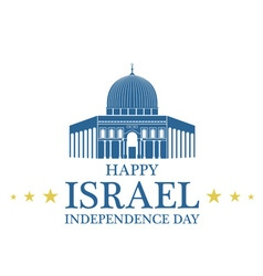 Independence Day Israel vector image