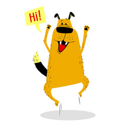jumping joyful dog cute cartoon vector image