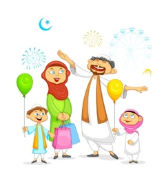 Muslim family celebrating Eid vector