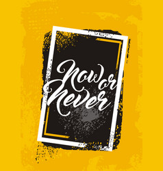 now or never creative text message vector image vector image