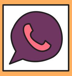 Button icon logo design whats vector
