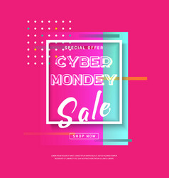 cyber monday media banner vector image