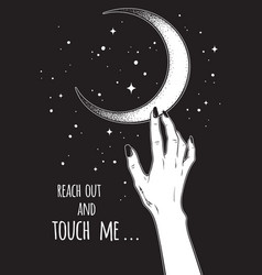 female hand reaching out to the moon vector image