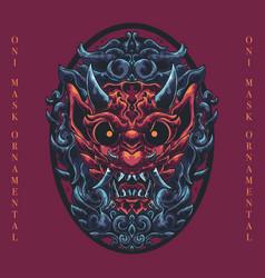 Traditional mask demon head art ornamental vector