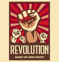 revolution propaganda poster vector image