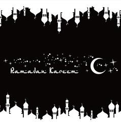 Happy islam mubarak vector