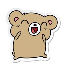 Sticker cartoon kawaii cute hamster vector