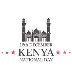 Independence Day Kenya vector image vector image