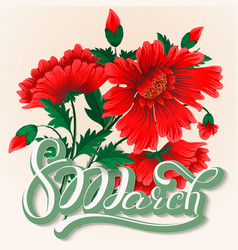 Elegant greeting card 8 march vector
