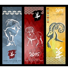 Chinese new year of the goat 2015 colorful banner vector