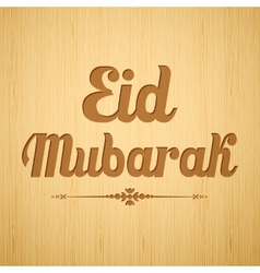 Eid Mubarak Happy Eid vector