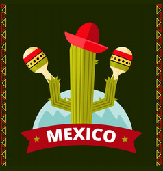 Funny mexican cactus poster design vector