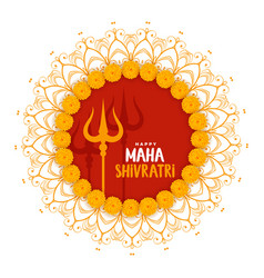 maha shivratri festival greeting with trishul vector image