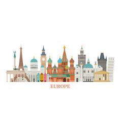 europe skyline landmarks in flat style vector image
