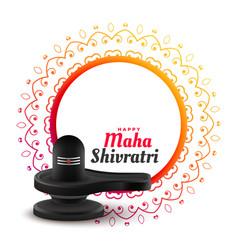 Happy maha shivratri background with shivling vector