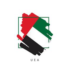 uae brush logo template design vector image
