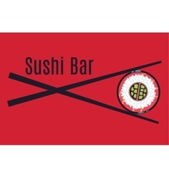 Red Japanese sushi bar food logo template vector image