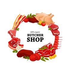 Butcher shop raw meat round banner vector