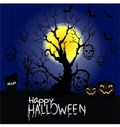 Halloween Zombie Party Poster vector image