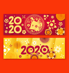 happy chinese new year 2020 banners collection vector image