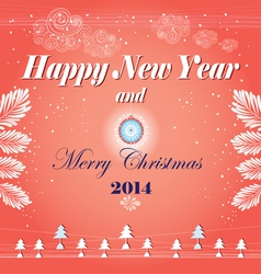 Stok new year vector