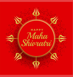 Happy maha shivratri red background with trishul vector