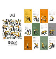 Toucans calendar 2019 design vector