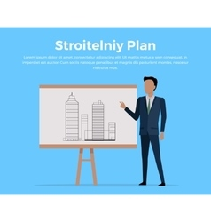 Building Plan Concept vector image vector image