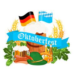 oktoberfest design background beer festival vector image