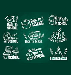 school supplies chalk sketch set on blackboard vector image