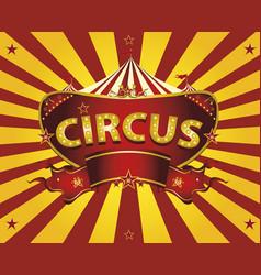 sunbeams circus card vector image