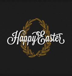 easter vintage lettering egg background vector image vector image